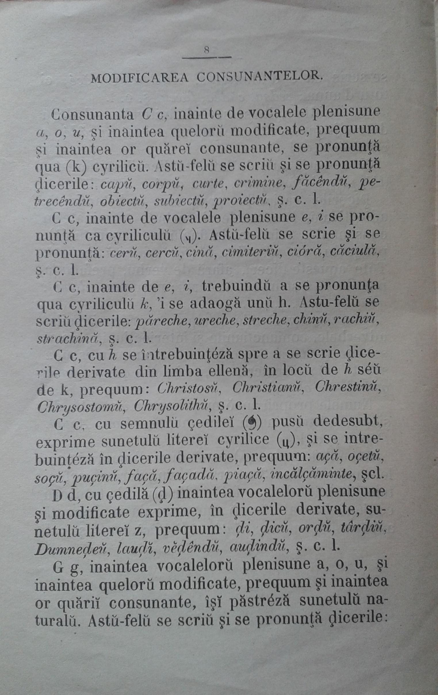 Regule ortografice 1871 (7).jpg