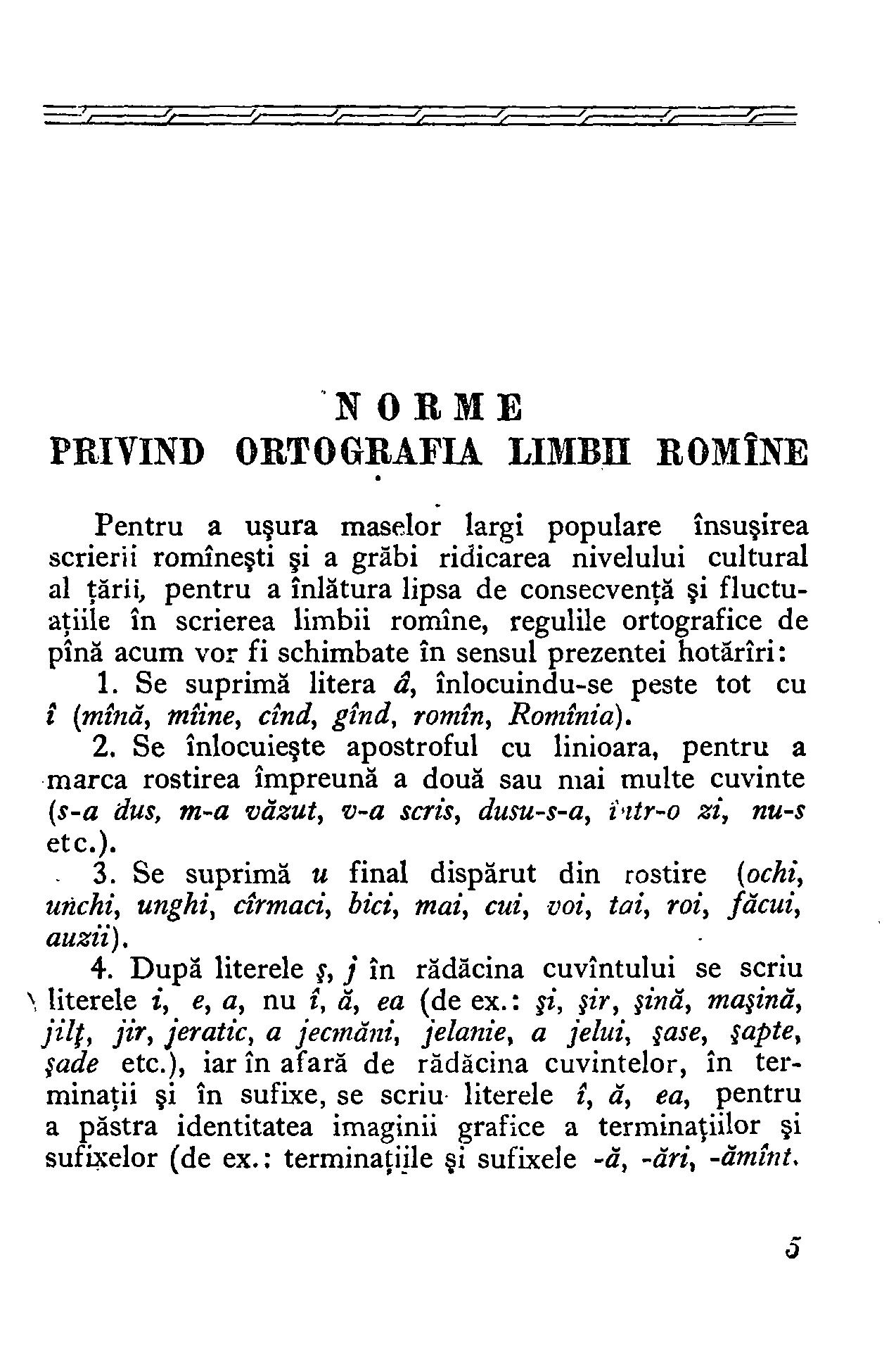 1954 - Mic dicționar ortografic (4).png