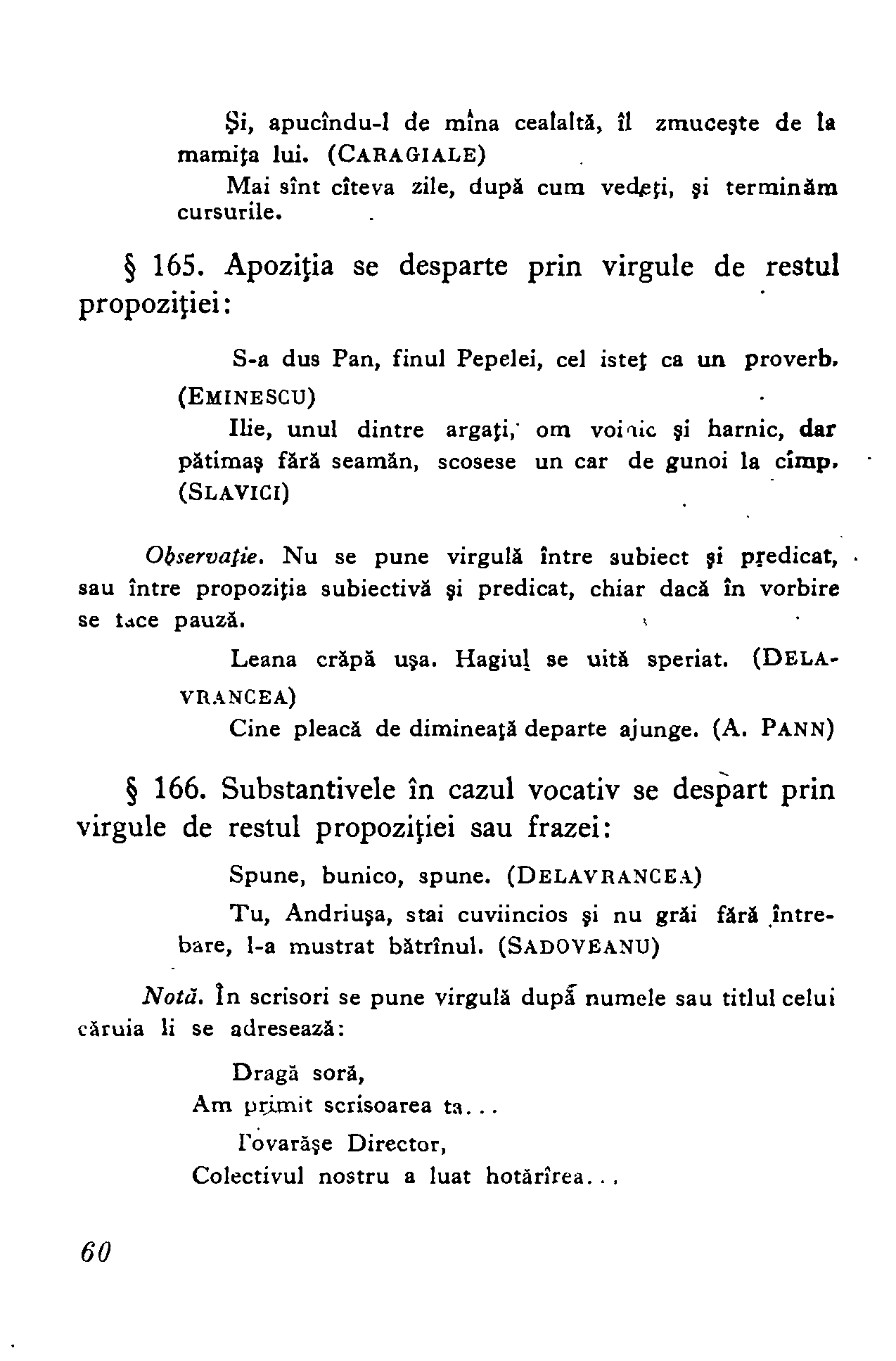 1954 - Mic dicționar ortografic (58).png