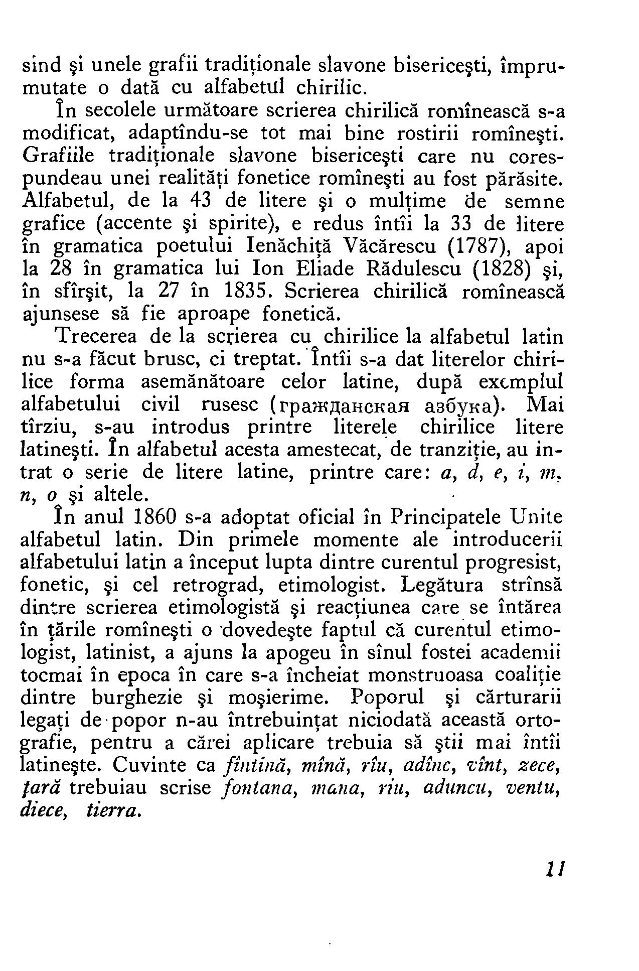 1954 - Mic dicționar ortografic (9).png
