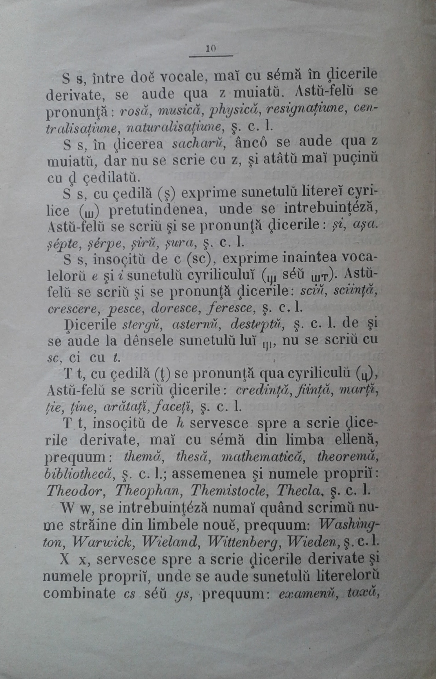 Regule ortografice 1871 (9).jpg