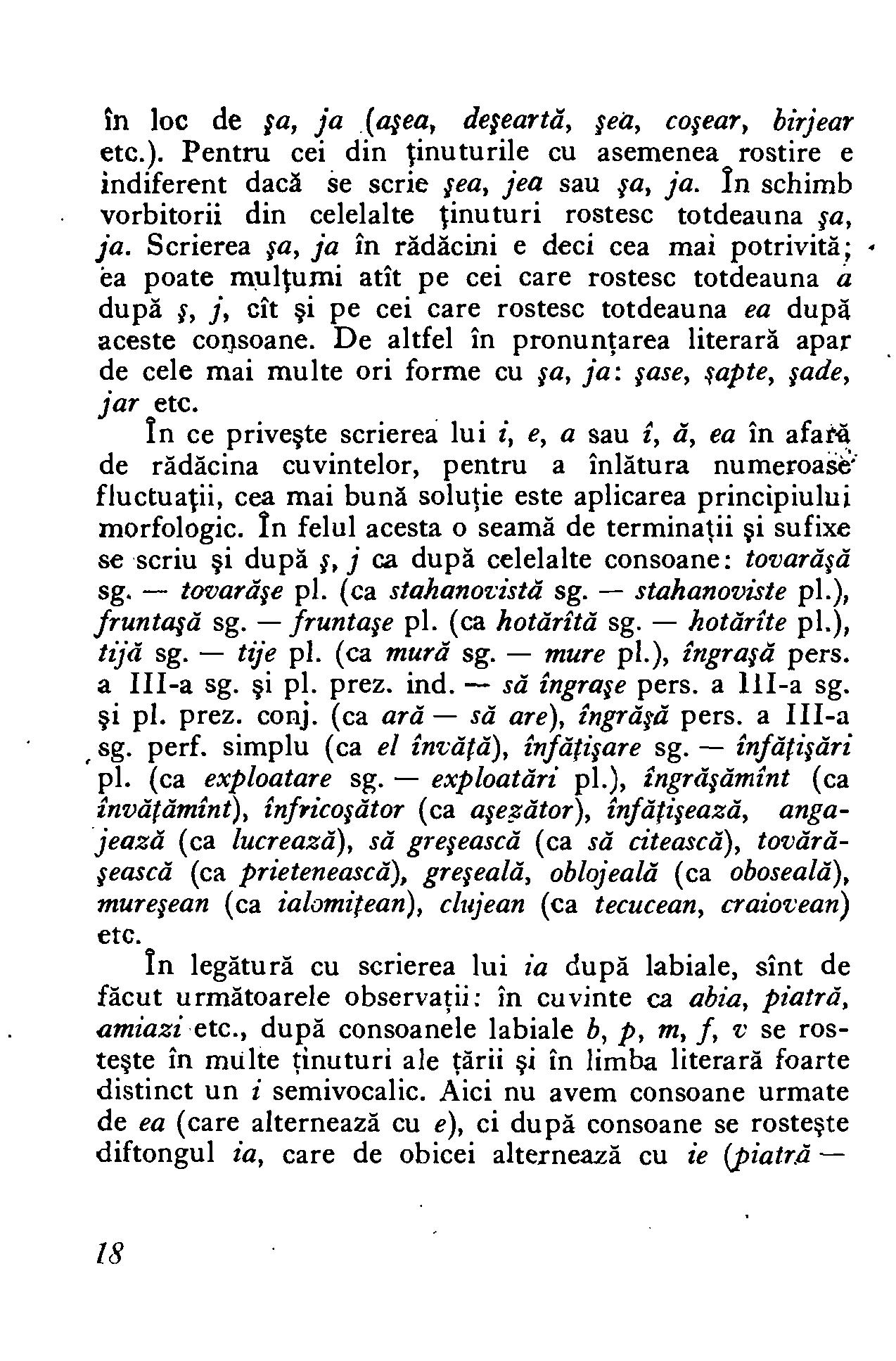 1954 - Mic dicționar ortografic (16).png