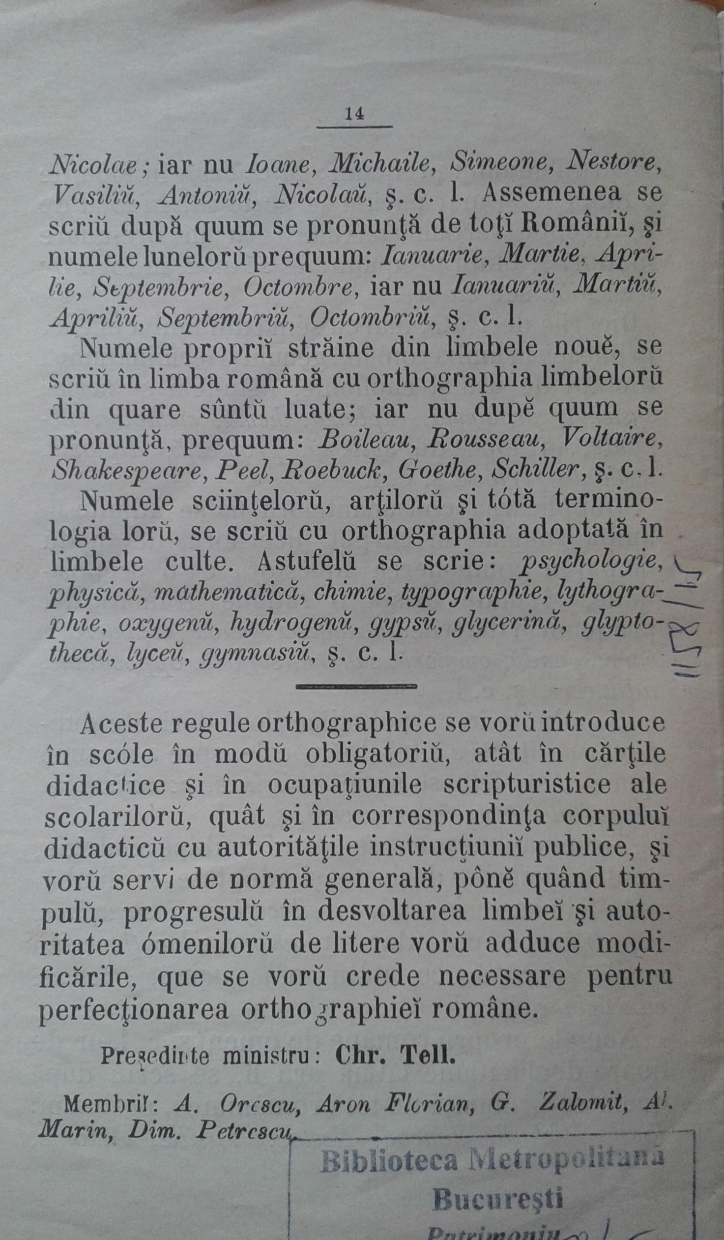Regule ortografice 1871 (13).jpg