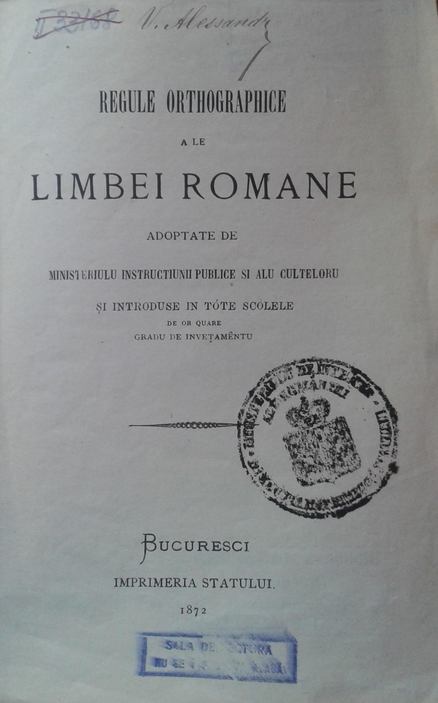 Regule ortografice 1871 (1).jpg