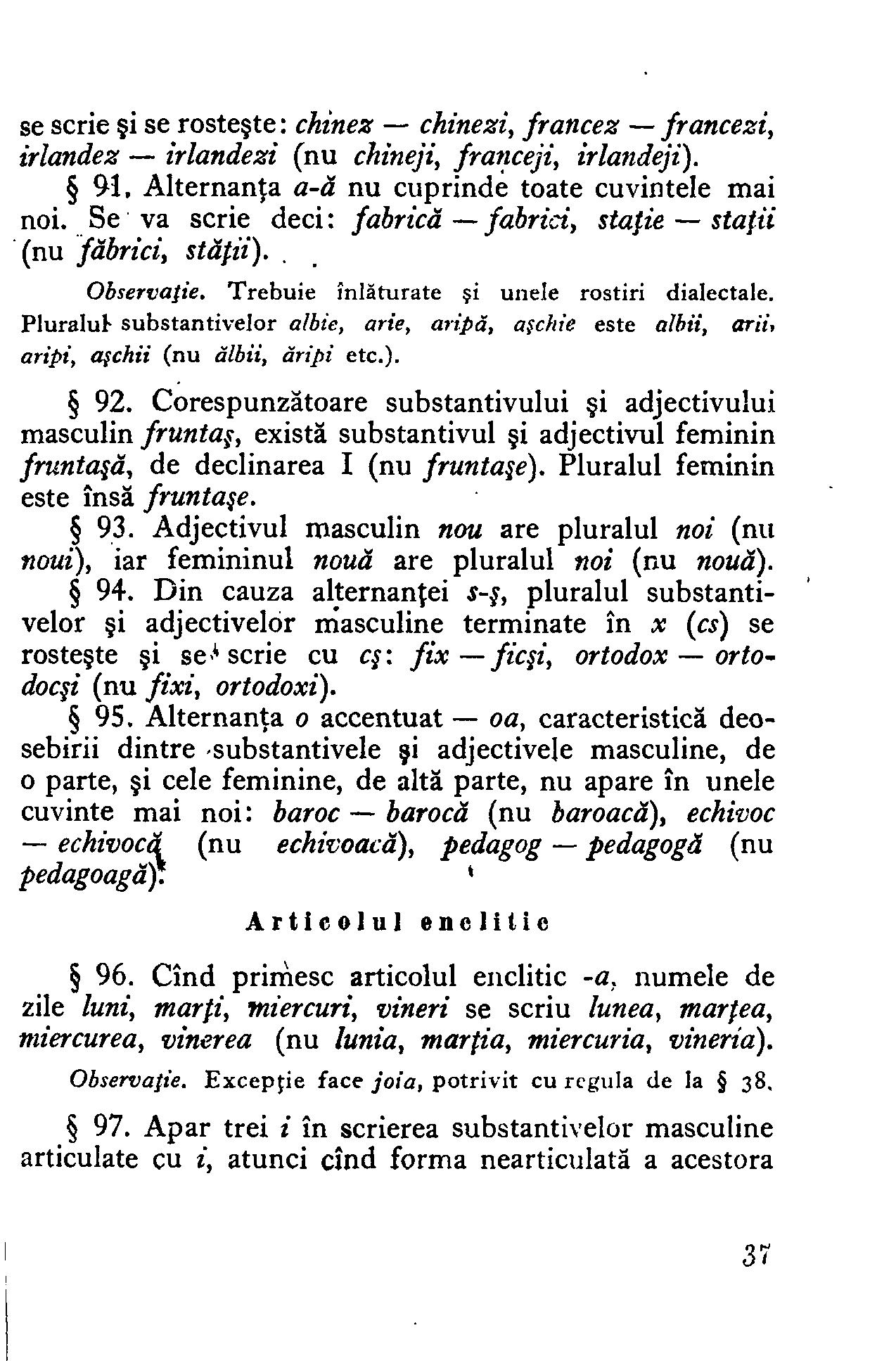 1954 - Mic dicționar ortografic (35).png