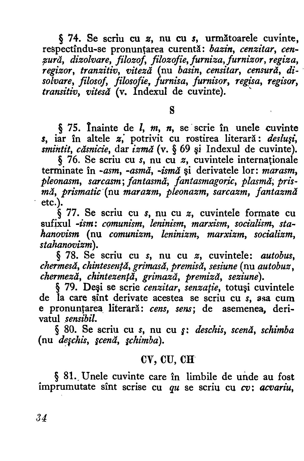 1954 - Mic dicționar ortografic (32).png