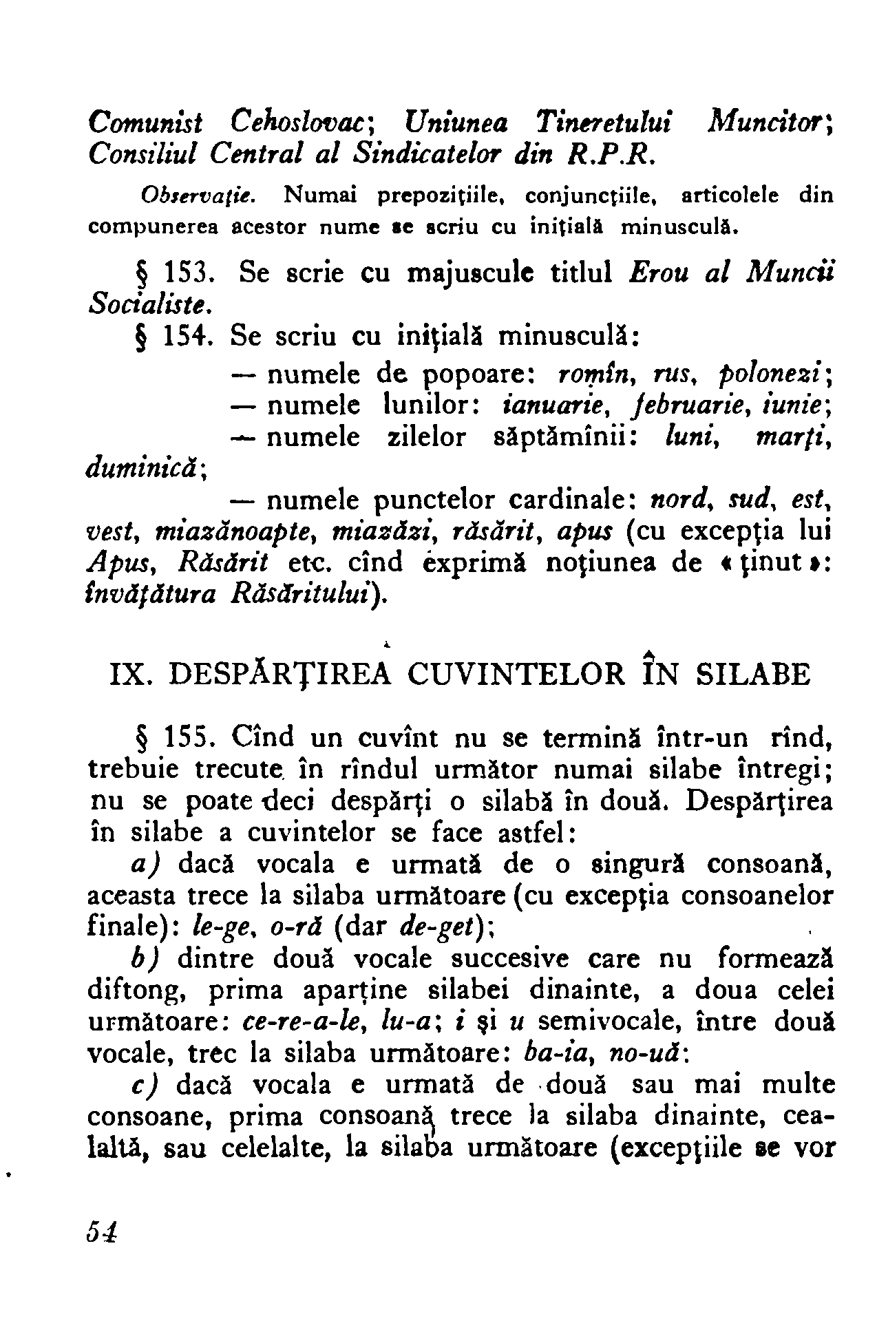 1954 - Mic dicționar ortografic (52).png