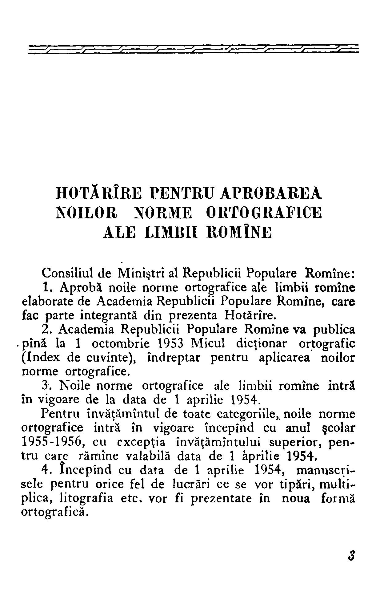 1954 - Mic dicționar ortografic (2).png