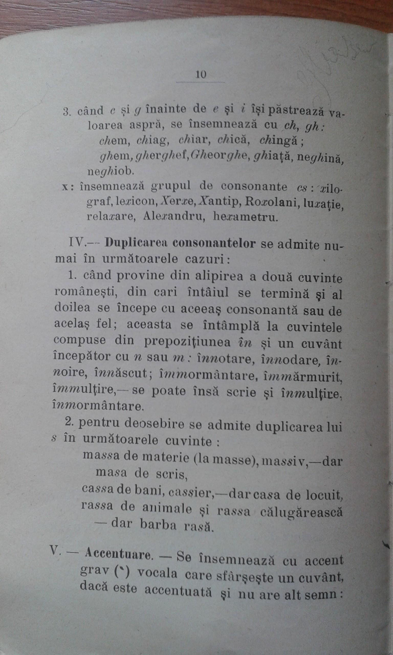 1904 - Regule ortografice (10).jpg