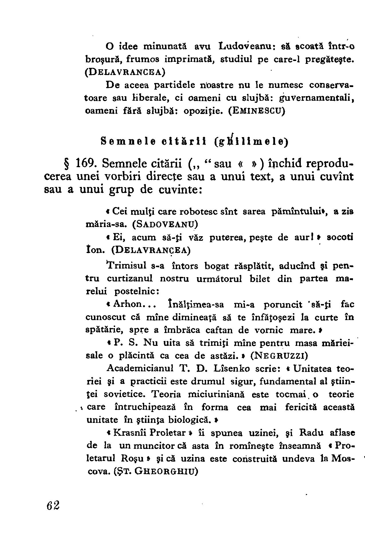 1954 - Mic dicționar ortografic (60).png