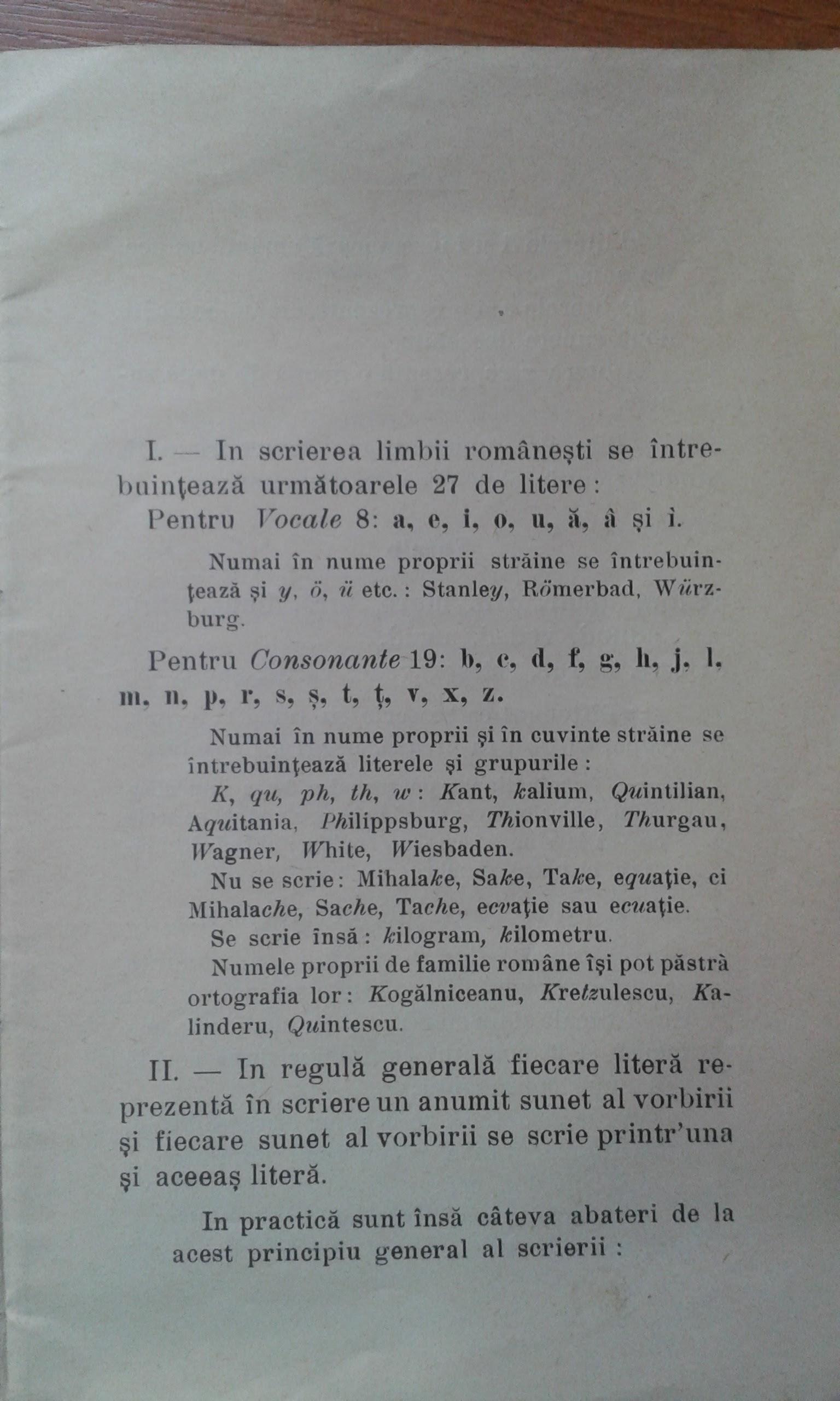1904 - Regule ortografice (5).jpg