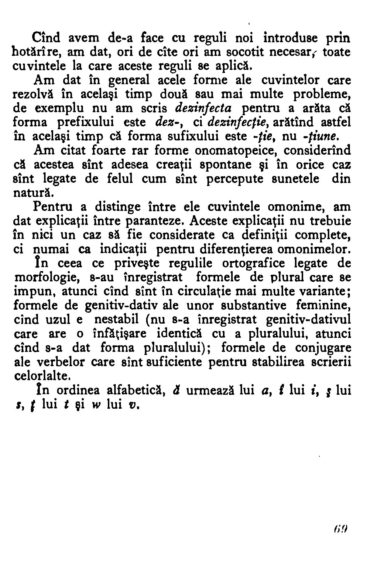 1954 - Mic dicționar ortografic (66).png