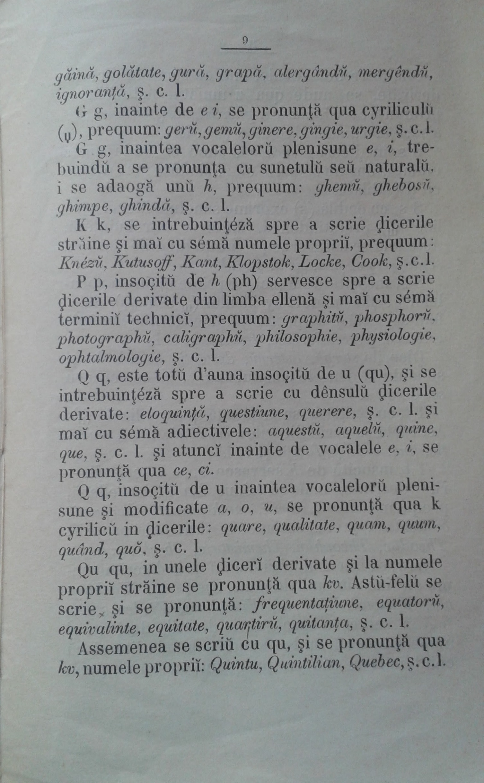 Regule ortografice 1871 (8).jpg