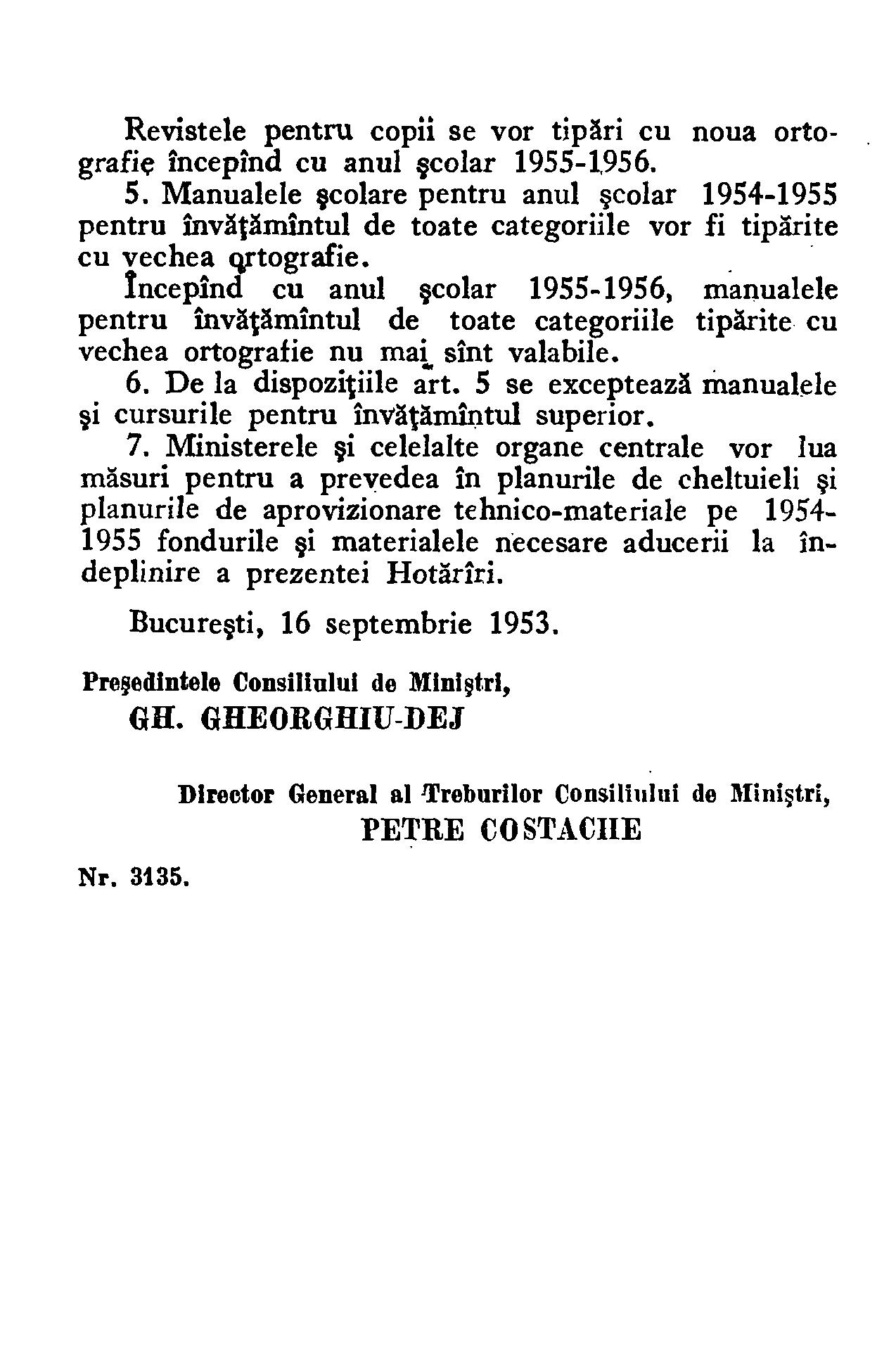1954 - Mic dicționar ortografic (3).png