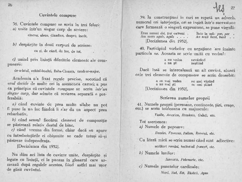 Regulile ortografice 1932 - 15.png