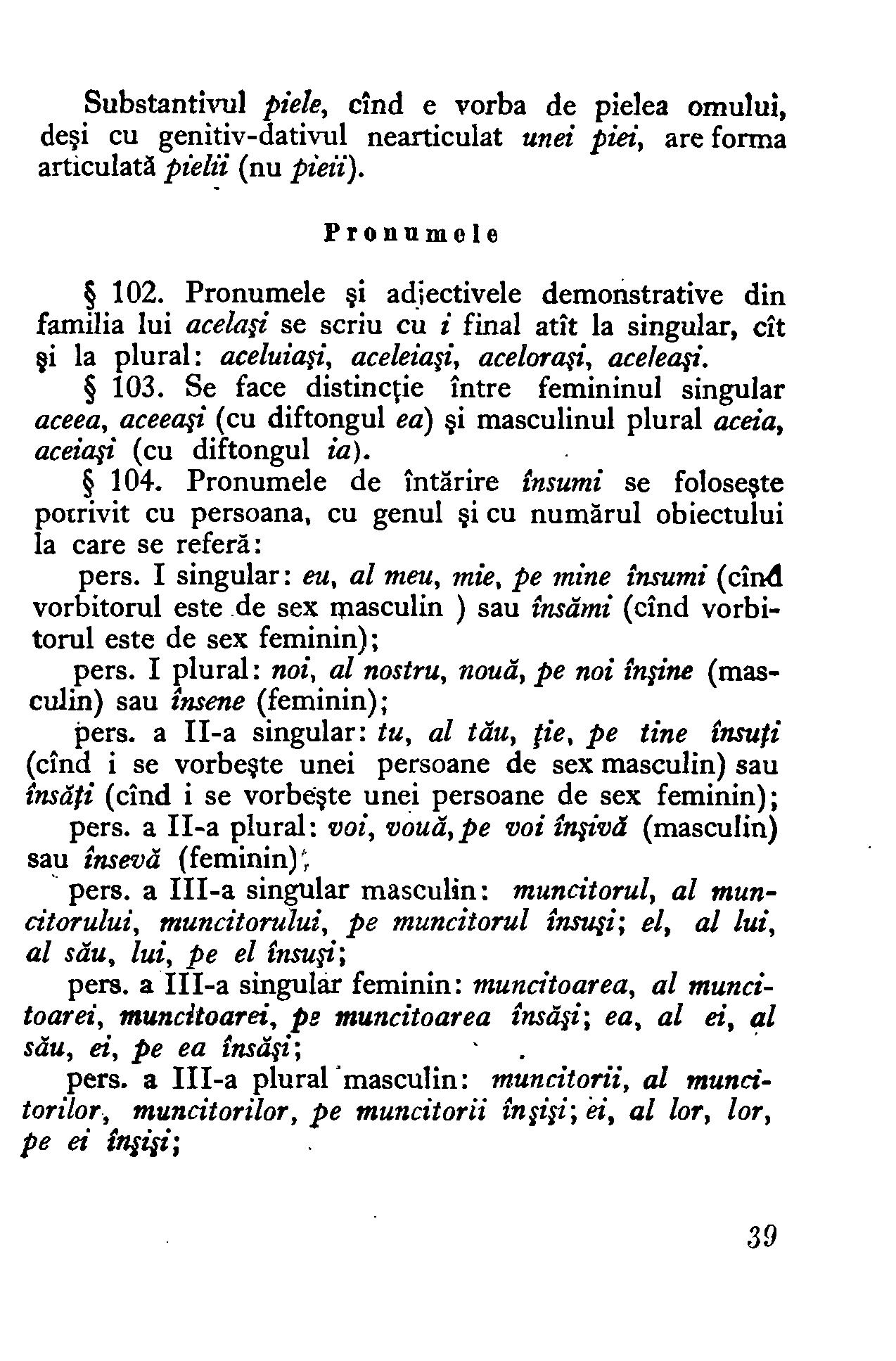 1954 - Mic dicționar ortografic (37).png