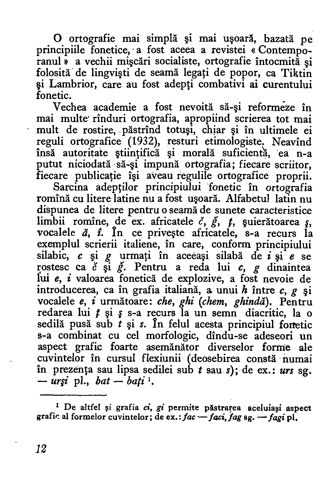 1954 - Mic dicționar ortografic (10).png