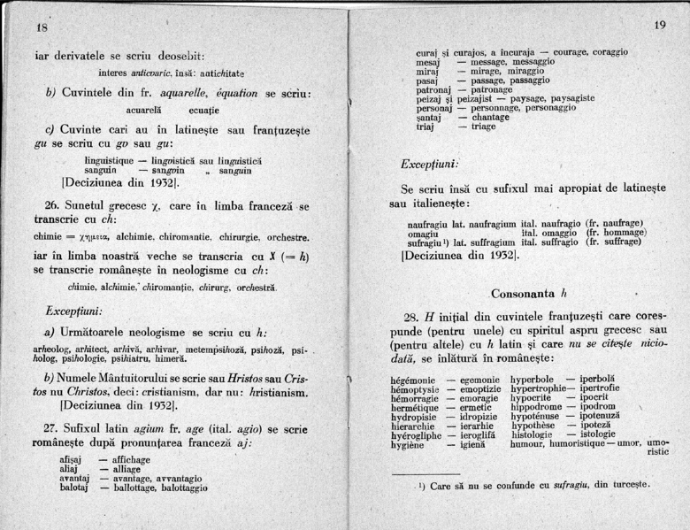 Regulile ortografice 1932 - 9.png