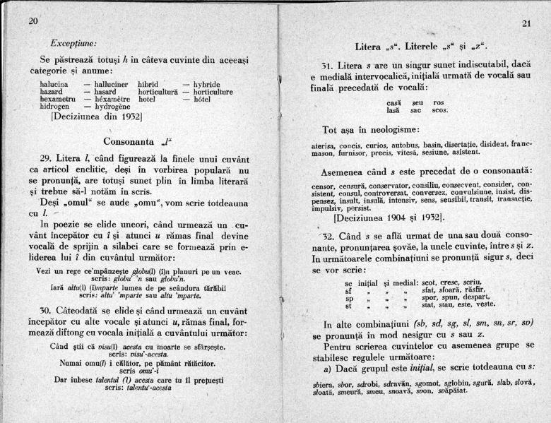 Regulile ortografice 1932 - 10.png