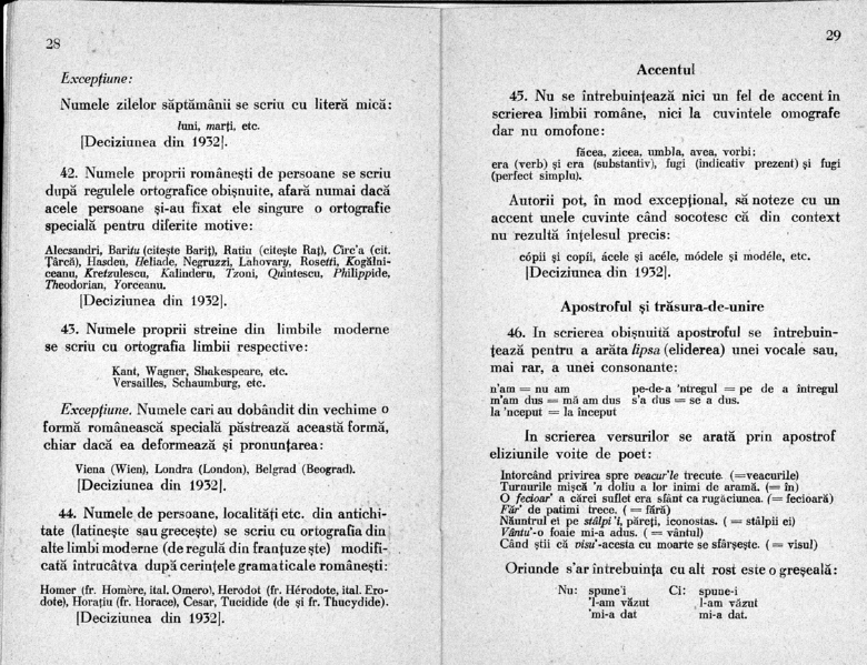 Regulile ortografice 1932 - 13.png