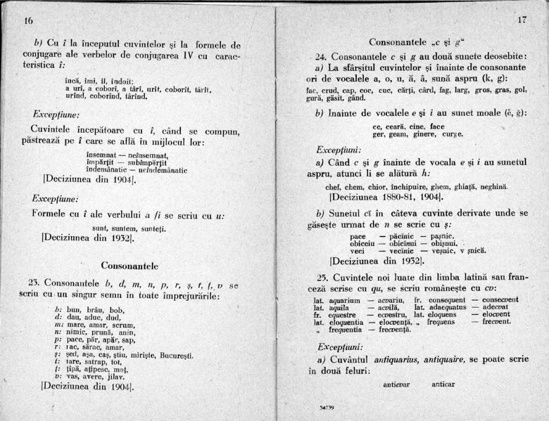 Regulile ortografice 1932 - 8.png