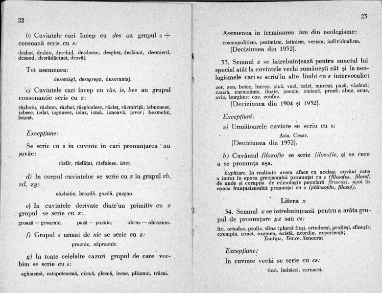 Regulile ortografice 1932 - 11.png