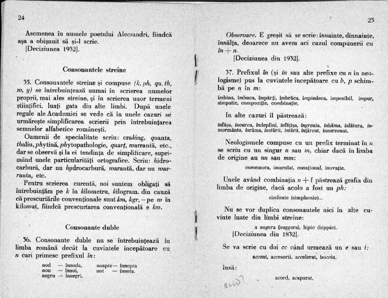 Regulile ortografice 1932 - 12.png