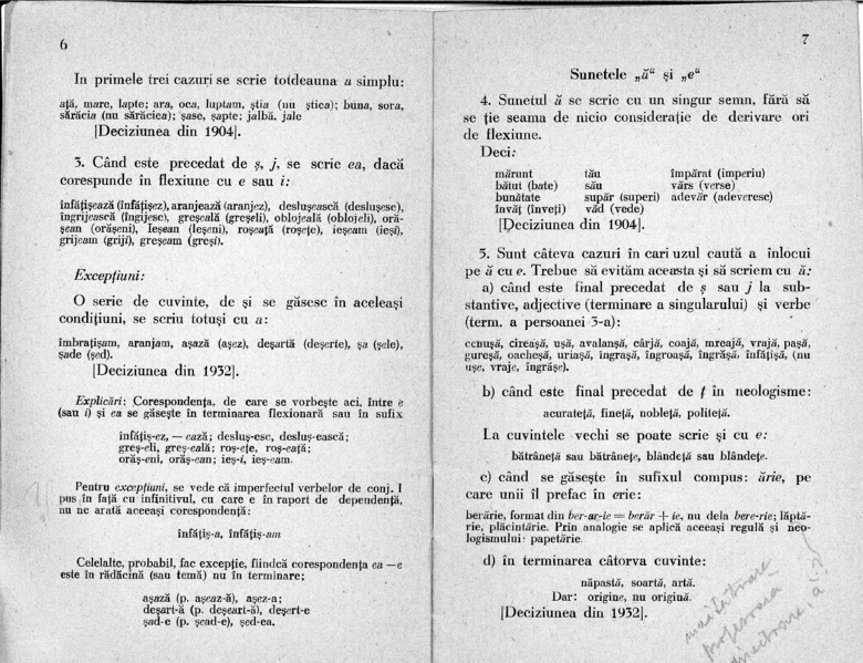 Regulile ortografice 1932 - 3.png