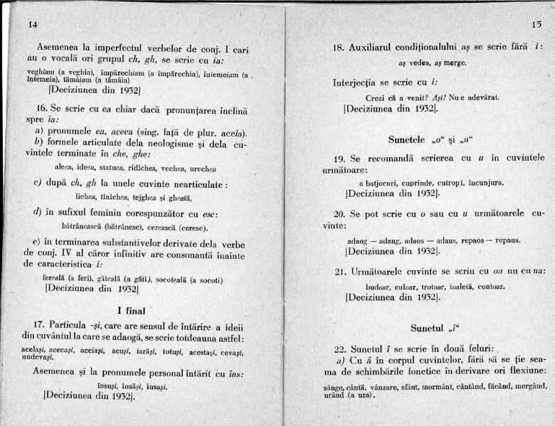 Regulile ortografice 1932 - 7.png