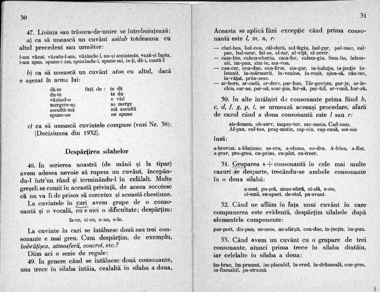 Regulile ortografice 1932 - 14.png